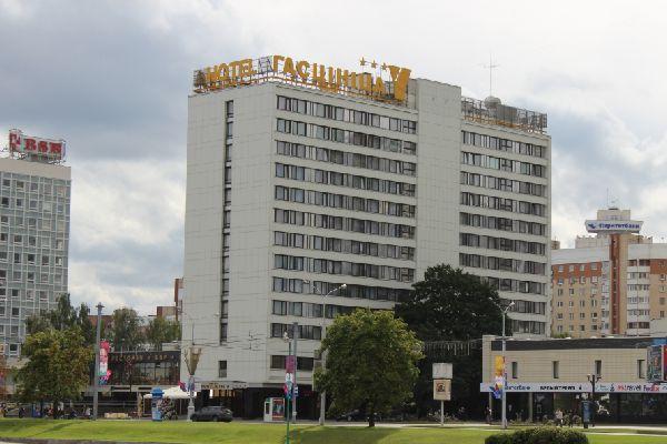 Трансфер Аэропорт Минск-2 - гостиница Юбилейная Минск