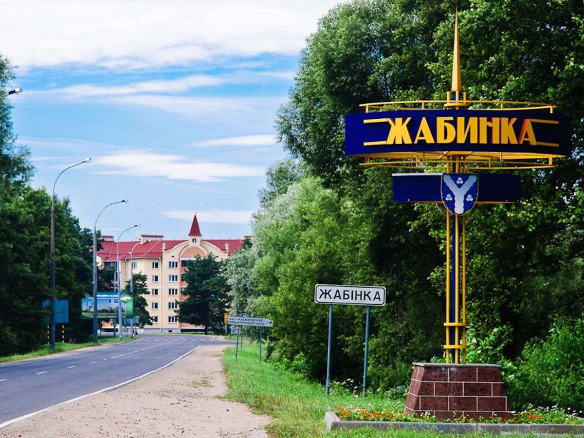 такси Минск Жабинка