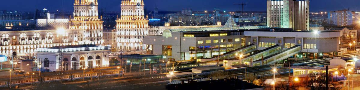 Минск = Ж/д вокзал Минск такси