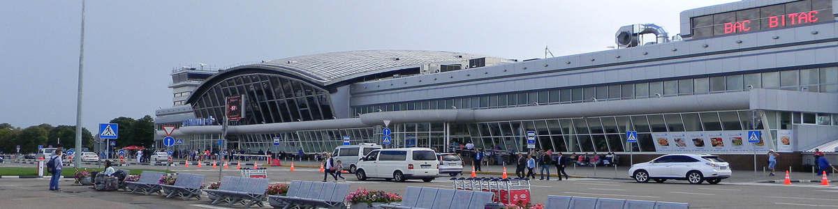 Минск = Аэропорт Борисполь такси